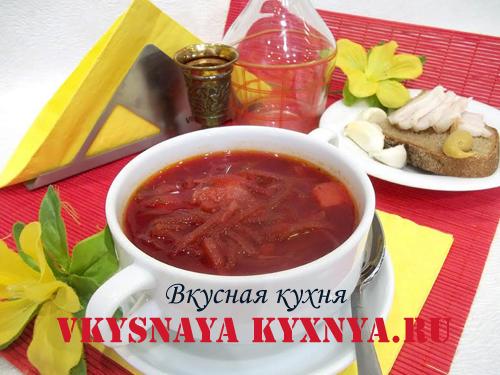 Украинский борщ с салом и чесноком