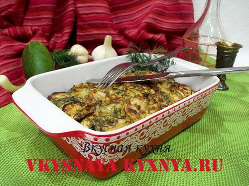 Запеканка из кабачков и мяса - готовим с румяной корочкой в духовке