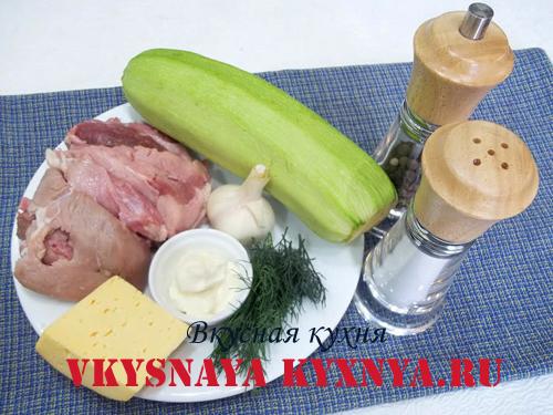 Запеканка из кабачков и мяса, ингредиенты