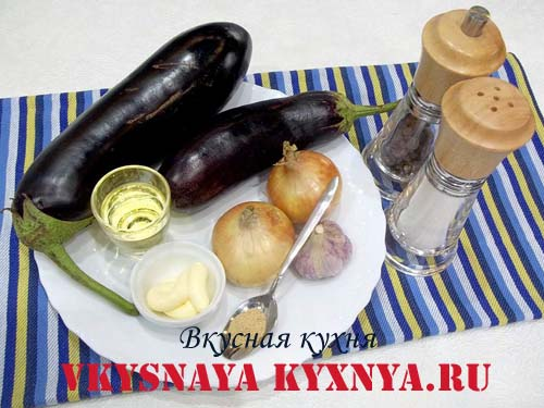 Жаренные баклажаны с чесноком и луком, ингредиенты