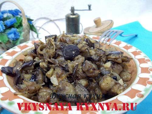 Жаренные баклажаны с чесноком и луком в тарелке