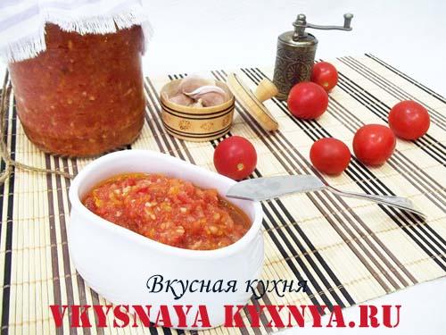 Аджика по-абхазки - традиционный рецепт приготовления острой закуски на зиму