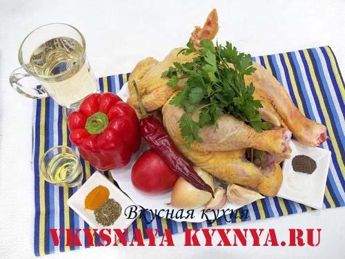 Чахохбили из курицы , ингредиенты