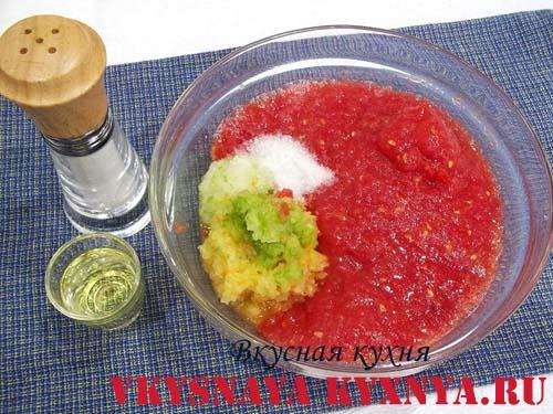 Добавление масла и соли