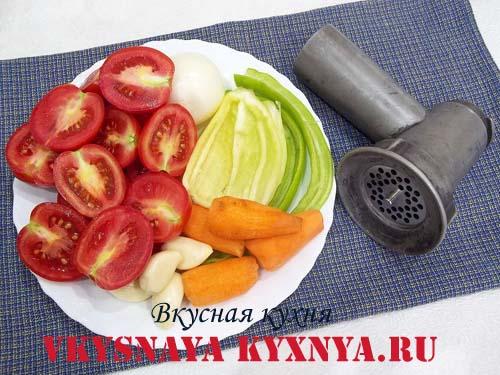 Подготовка овощей для перемалывания