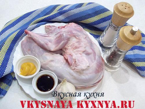 Рецепт кролика, запеченного в фольге в духовке, ингредиенты