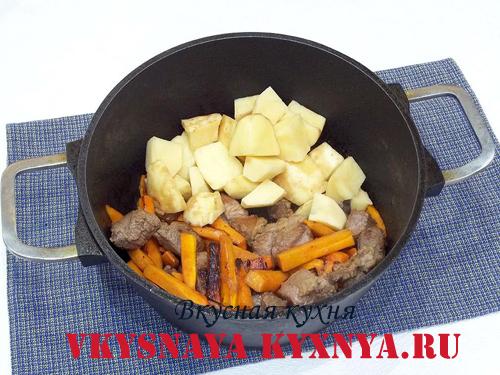 Добавление картофеля