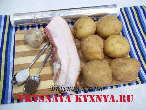 Картошка, запеченная дольками с салом и чесноком, ингредиенты