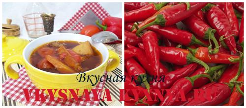 Кухня Венгрии - лучшие национальные блюда. Гуляш по-венгерски из свинины