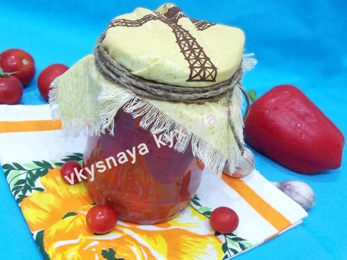лечо из болгарского перца и помидор