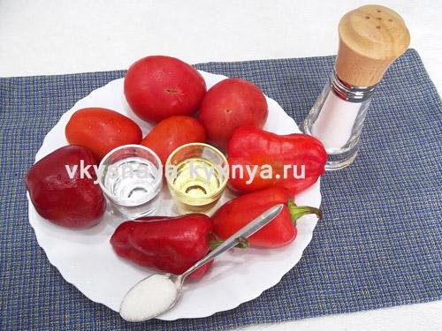 Лечо из болгарского перца и помидор, ингредиенты