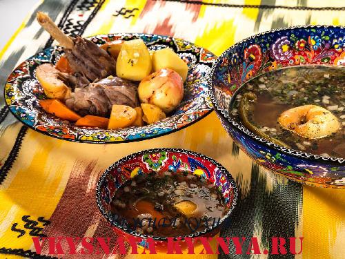 Блюда узбекской национальной кухни