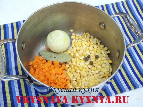 Горох и овощи