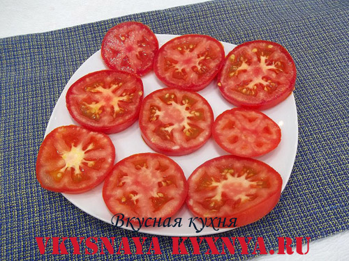Нарезанные кружками помидоры