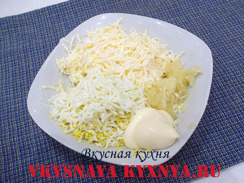 Натертые сырок, яйцо, чеснок, майонез