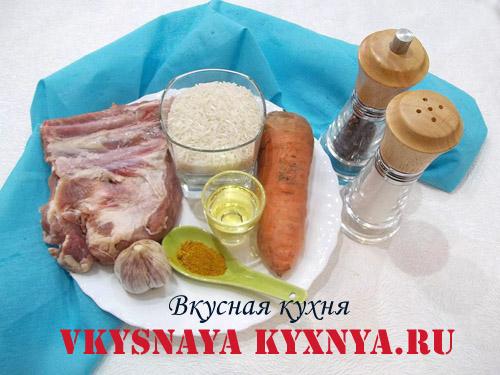 Плов из свинины, ингредиенты