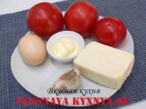 Закуска из помидор с сыром и чесноком, ингредиенты