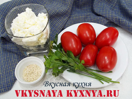 Закуска из помидор, творога ,зелени и чеснока ,ингредиенты