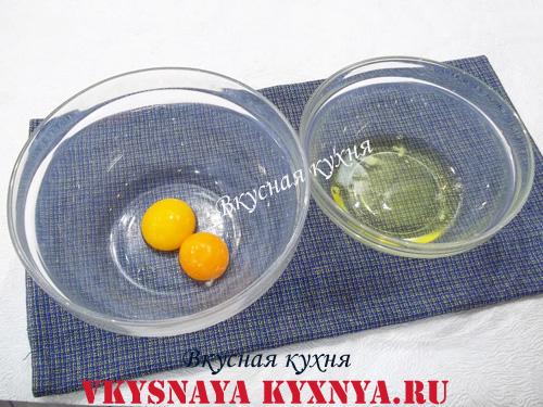 Белки яиц отделенные от желтков