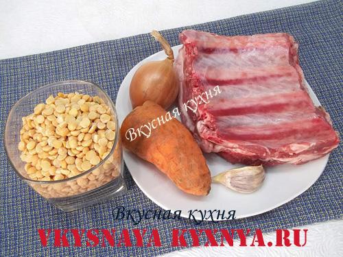 Гороховый суп со свиными ребрышками, ингредиенты