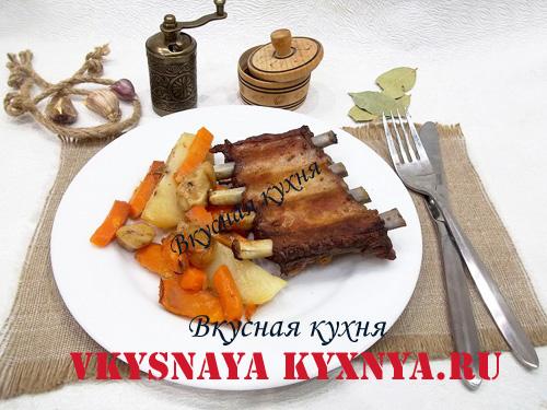 Свиные ребрышки запеченные в духовке с овощами. Рецепт с пошаговым фото