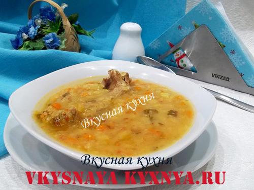 Как сварить гороховый суп со свиными ребрышками, пошаговый рецепт с фото