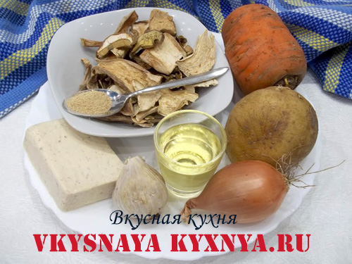Сырный суп из сухих белых грибов, ингредиенты