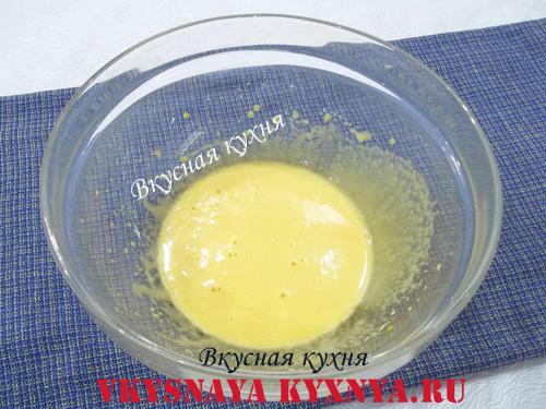 Взбитые желтки яиц