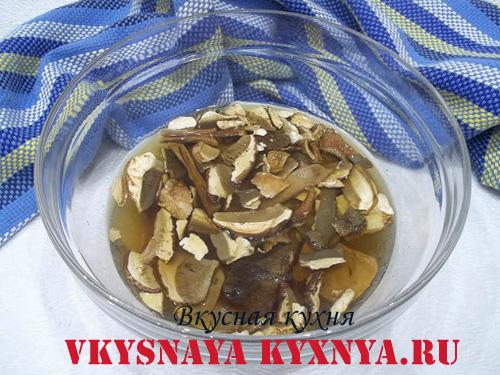 Замоченные белые сухие грибы