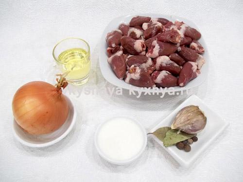 Тушеные куриные сердечки в сметане, ингредиенты