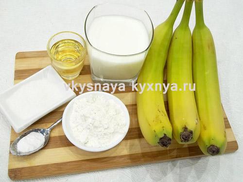 Рецепт: бананы в кляре