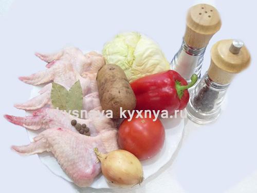 ovoshhnoj-sup-na-kurinom-bulone-ingredienty