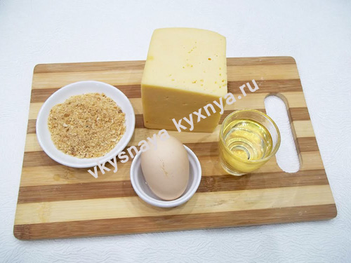 Сырные шарики, ингредиенты