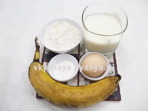 Банановые оладьи ингредиенты
