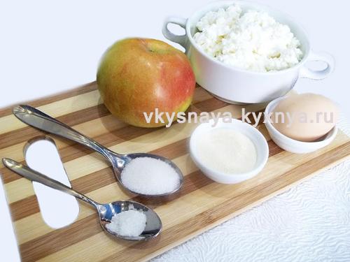 Творожные сырники с яблоками ингредиенты