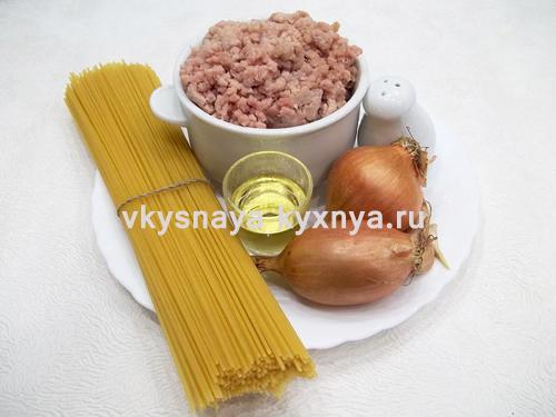 Вермишель по-флотски с фаршем, ингредиенты