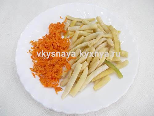 Морковь и спаржевая фасоль