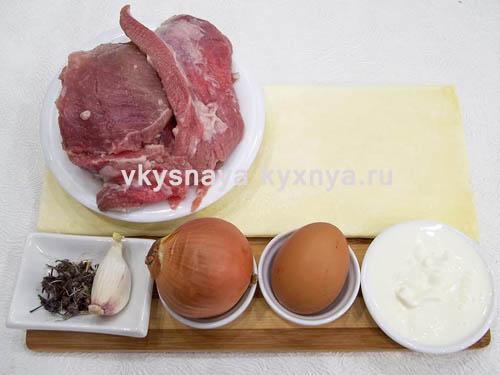 Пирог из слоеного готового теста с мясным фаршем ингредиенты