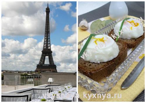 Национальные особенности французской кухни