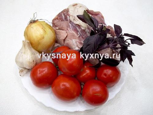 рожки фаршированные в духовке рецепт с фото