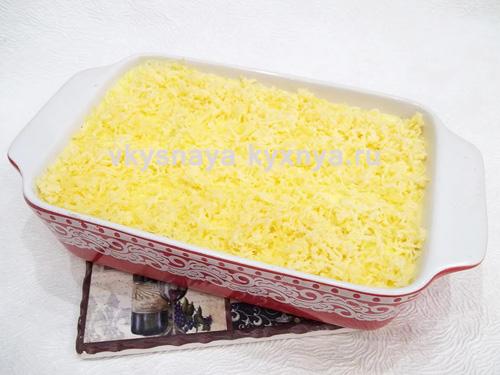 Последний слой - тертый сыр