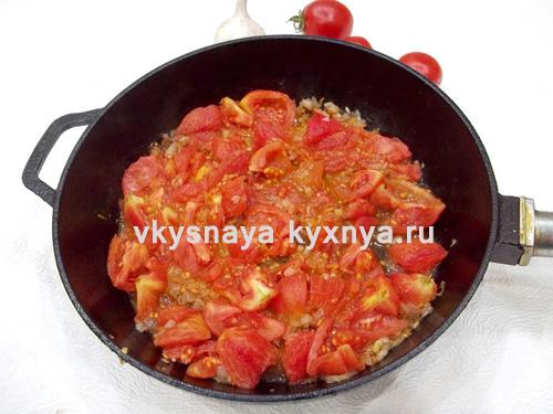 Обжаривание помидор
