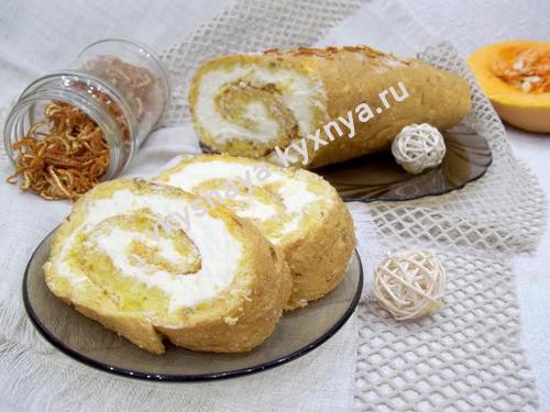 Тыквенный рулет из бисквитного теста с творожной начинкой