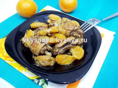 Курица с мандаринами тушеная в сковороде: рецепт с фото пошагово