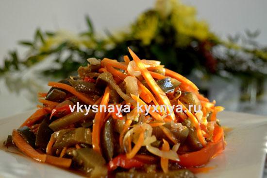 Баклажаны с морковью по-корейски закуска на зиму