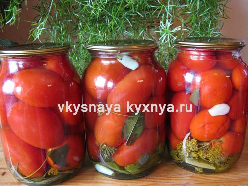 Маринованные помидоры на зиму: рецепт без стерилизации