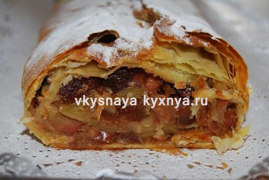 Яблочный штрудель: пирог из слоеного теста