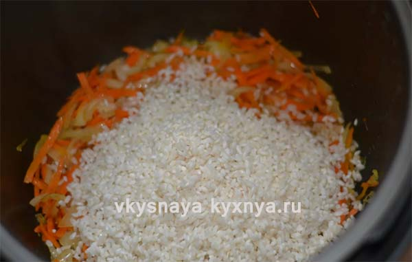Вегетарианский плов в мультиварке - рецепт с фото на Повар.ру