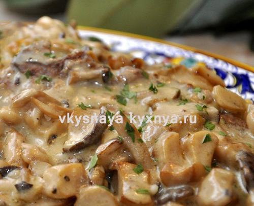Свинина тушеная с грибами в сметанном соусе
