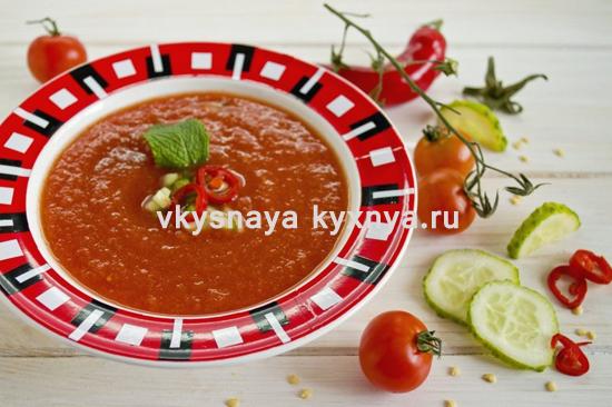 Томатный суп из помидоров: яркое, вкусное, витаминное блюдо!